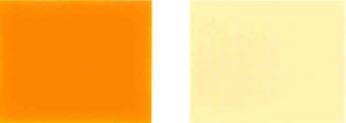 রঙ্গক হলুদ-1103RL-রঙ